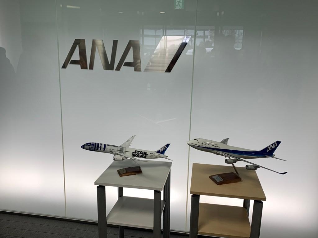 ANA機内食総選挙2019試食会会場のANAC川崎工場の玄関