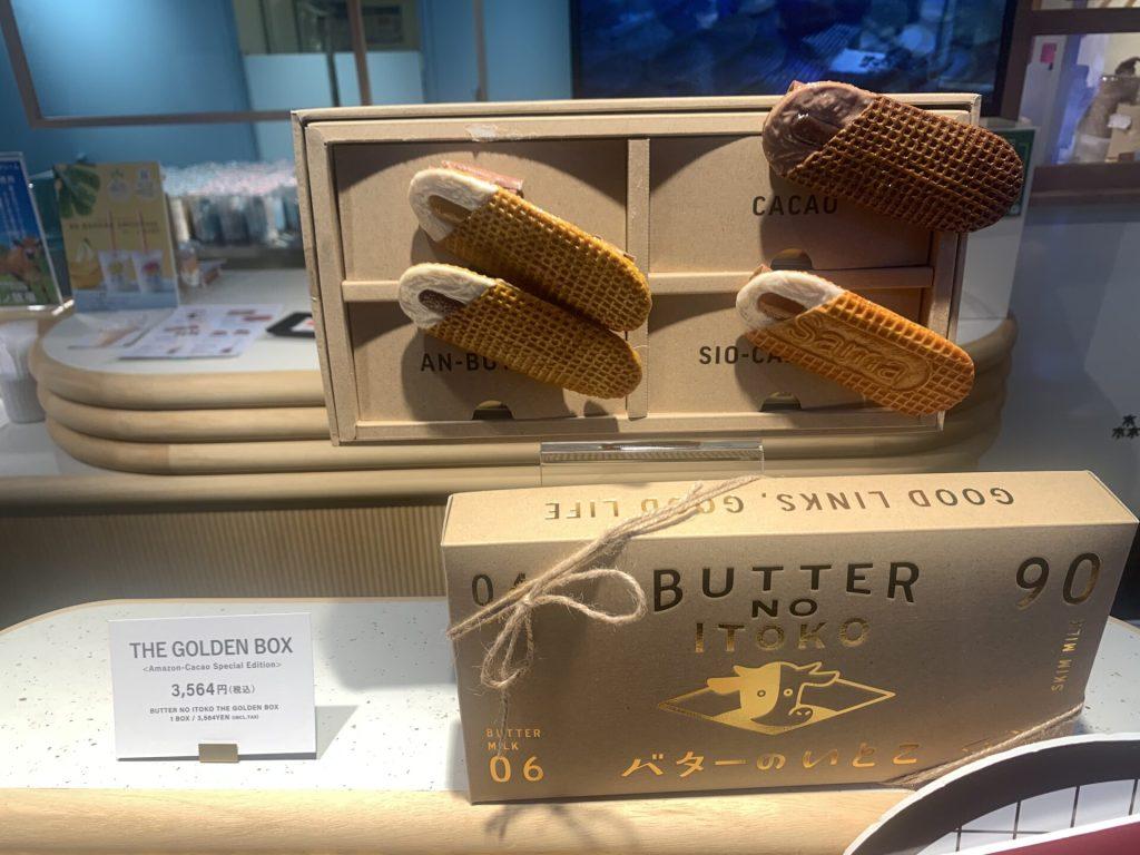 バターのいとこ ゴールデンボックス
