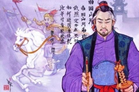 """Một số tài liệu cho rằng """"Nam quốc sơn hà"""" là tác phẩm của Lý Thường Kiệt viết ra để khích lệ tinh thần của quân sĩ Đại Việt trong cuộc chiến chống lại quân Tống lần thứ hai."""