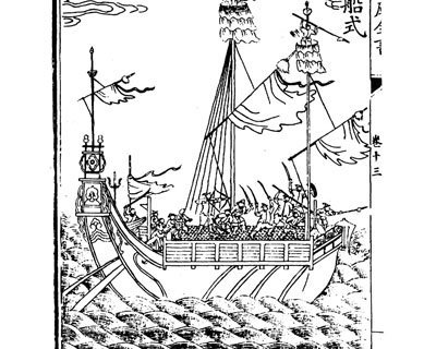Tàu thuyền Trung Quốc dưới thời Gia Tĩnh triều Minh