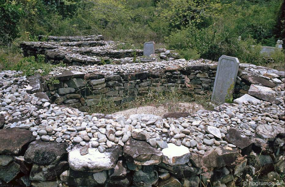 Đἀo Hὸn Miễu: mộ