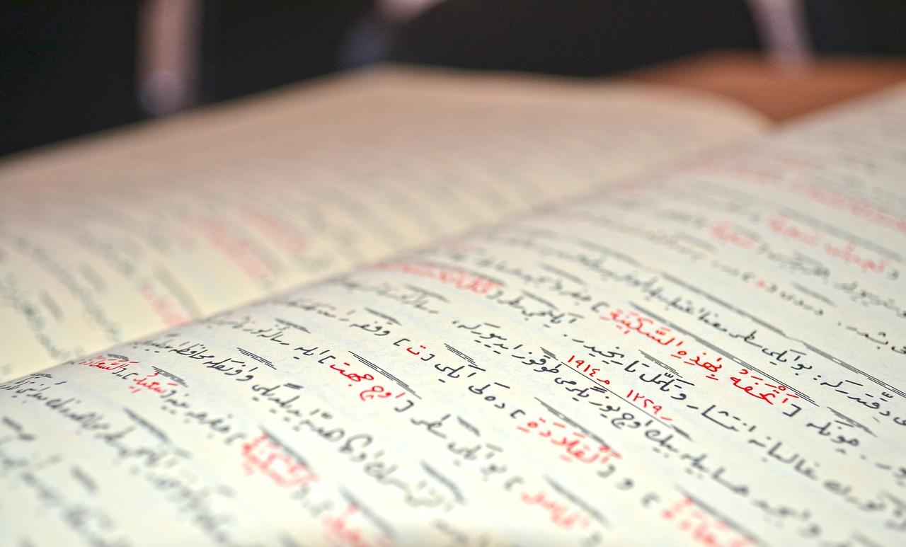 Kinh Koran Tiếng Ả Rập Sách Đạo - Ảnh miễn phí trên Pixabay