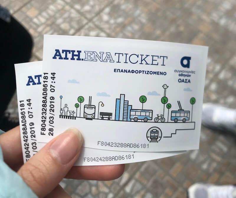bilete transport in comun atena daniela bojinca blog