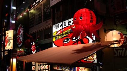Shinsaibashi, Dotombori