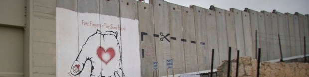 Israel/Palestine border wall