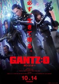 gantz_o_poster