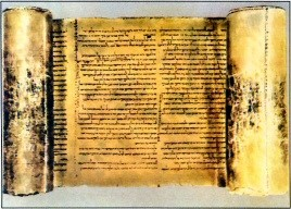 Isaiah scroll from Qumran library