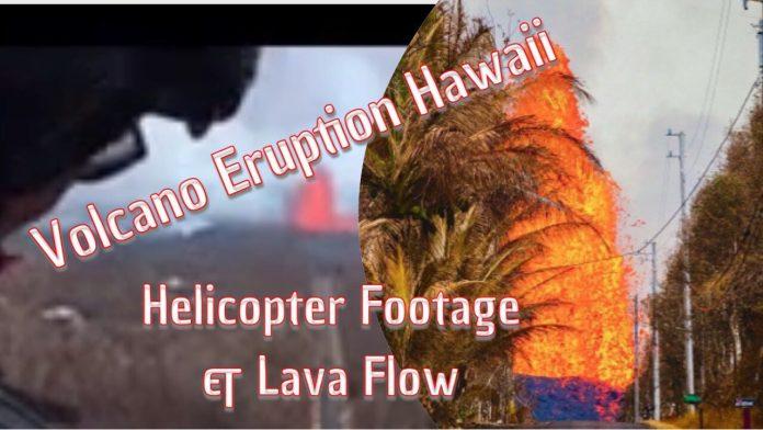 Volcanic eruption Kilauea Hawaii