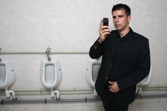 bathroom selfie douche