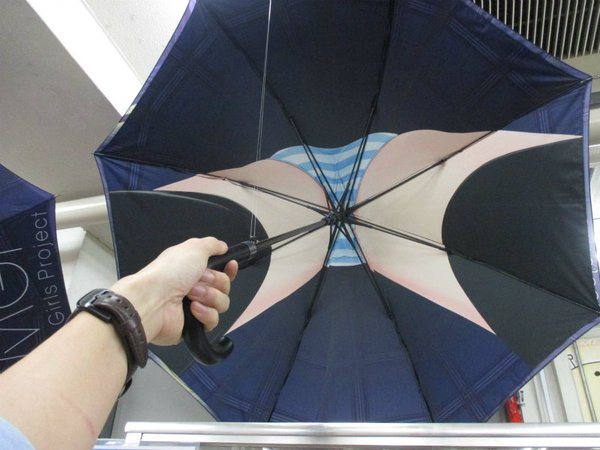 Japanese anime upskirt umbrellas