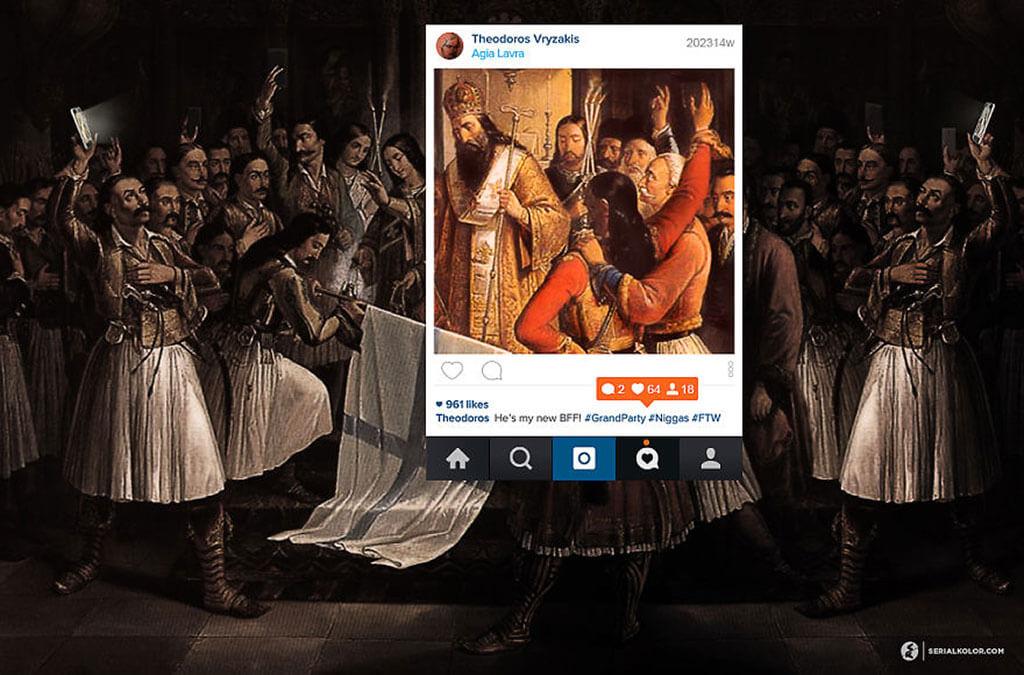 Renaissance art reimagined as Instagram posts: He's my new BFF