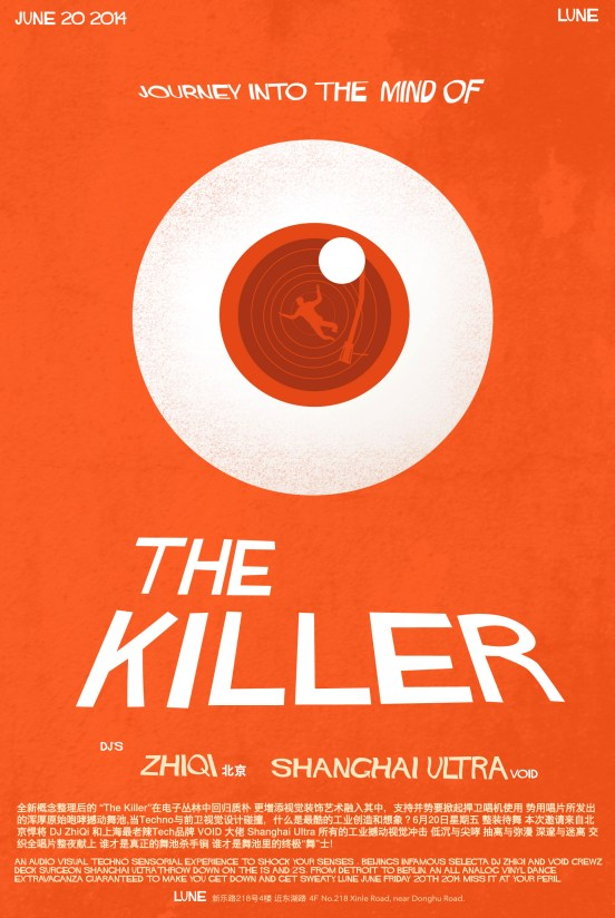 the_Killerstwo_lg_crv