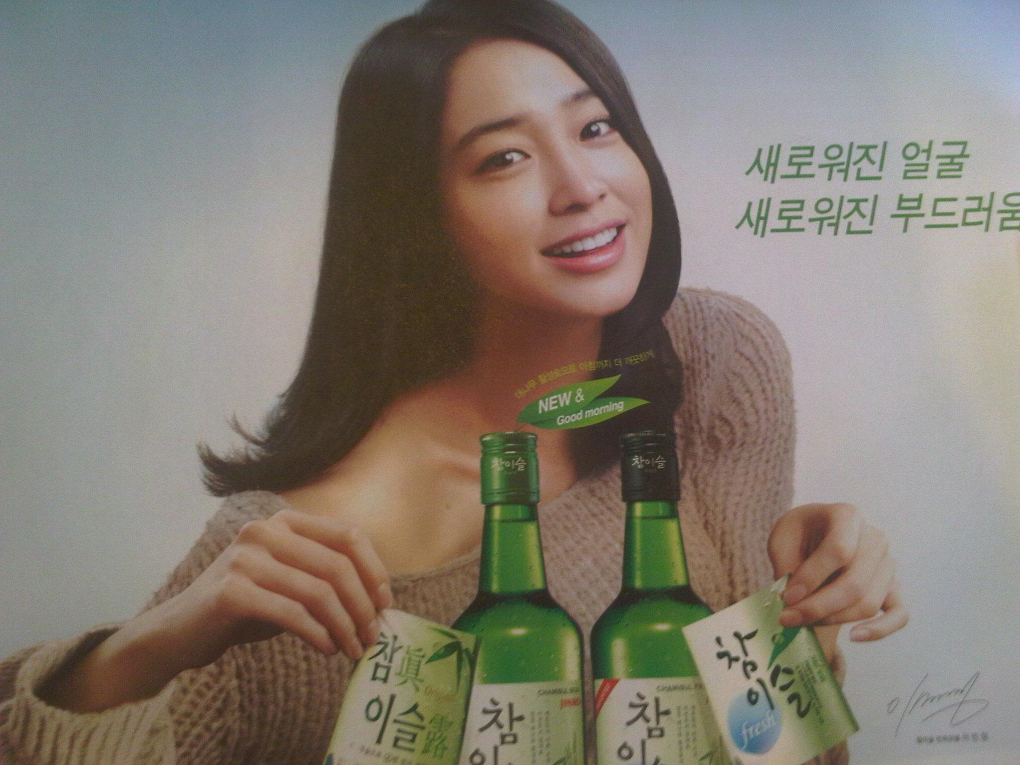 Korean Actress Ha Ji Won Hot Girls Wallpaper