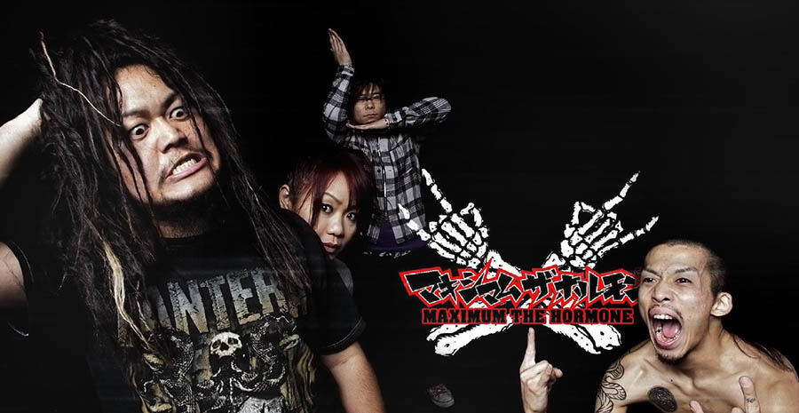 Maximum the hormone no Brasil