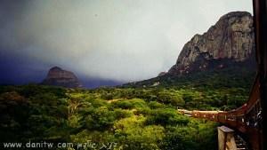 5183 הרים, ברזיל