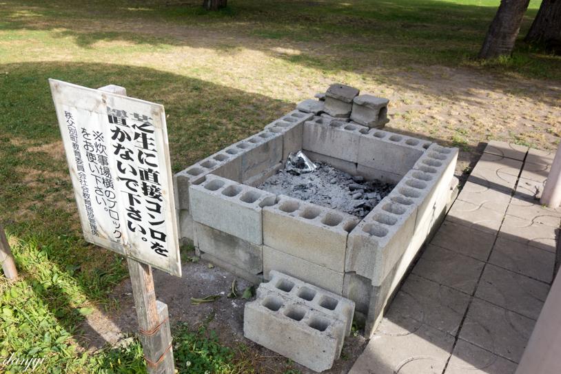 ベルパークちっぷべつキャンプ場の灰捨て場