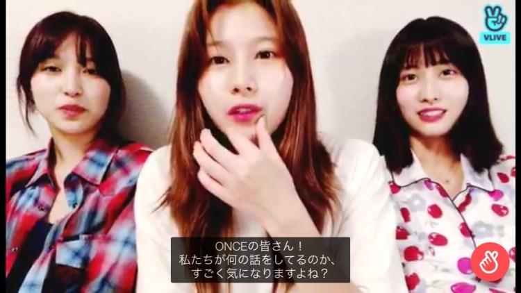 日本人メンバー ミナ サナ モモのVライブ