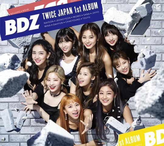 TWICE 日本 1stアルバム「BDZ」