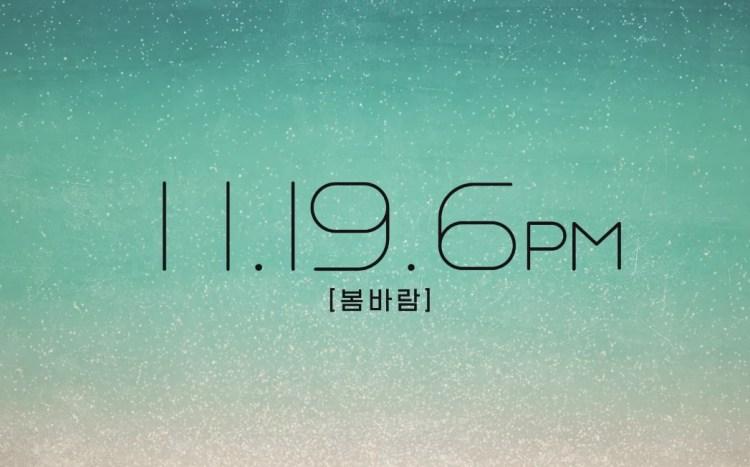 Wanna One「1¹¹=1(POWER OF DESTINY)」11月19日 午後6時 リリース