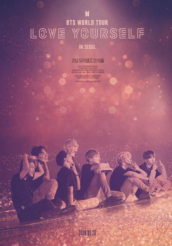 BTSコンサートライブ映画「LOVE YOURSELF IN SEOUL」