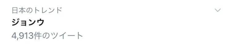 ジョンウの復帰とカムバックが報じられたNCT 127