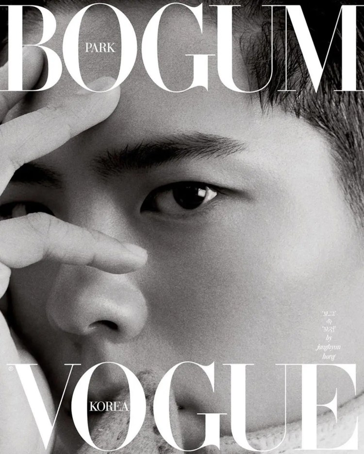 (画像出典:VOGUE KOREA 公式Instagram)