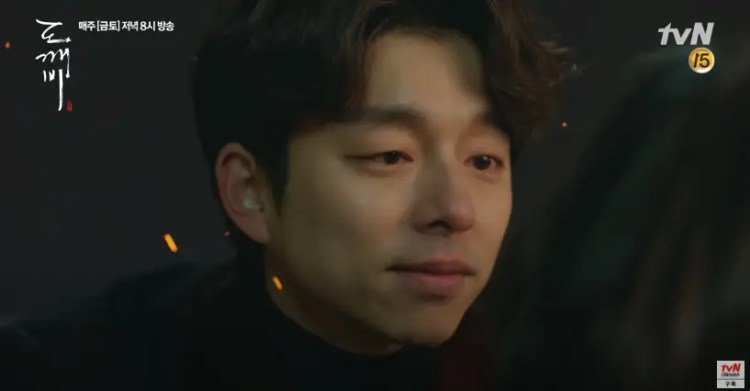 キムシン(トッケビ)役を演じた俳優コンユ