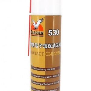 falcon530
