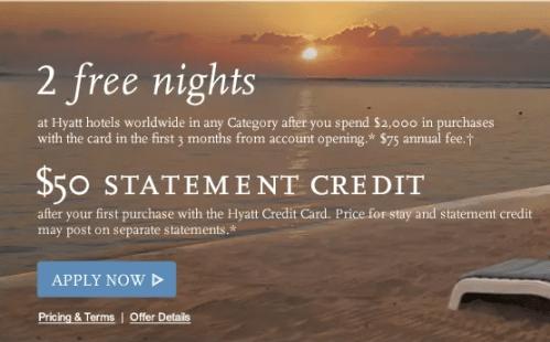 chase hyatt free night 50.png