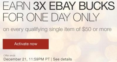 ebay bucks 3x 12-21-15.jpeg