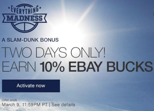 Ebay Bucks 3-8-2016.jpeg