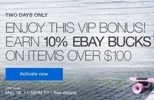 ebay bucks 5-17-2016.jpeg