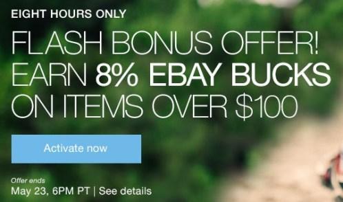 ebay bucks 5-23-2016