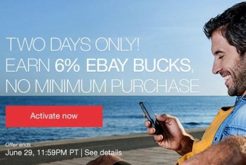 ebay bucks 6-28-2016.jpeg