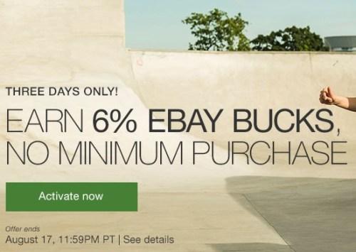 ebay bucks 2016-8-15.jpeg