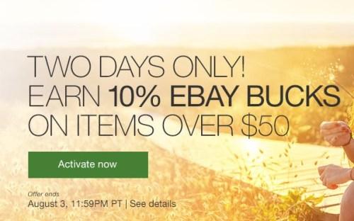 ebay bucks 2016-8-2.jpeg