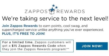 zappos-rewards-zappos-com