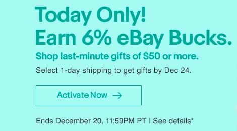 eBay bucks 12-20-16.jpeg