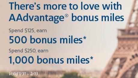 Miles AAdvantage Shopping Mall Bonus