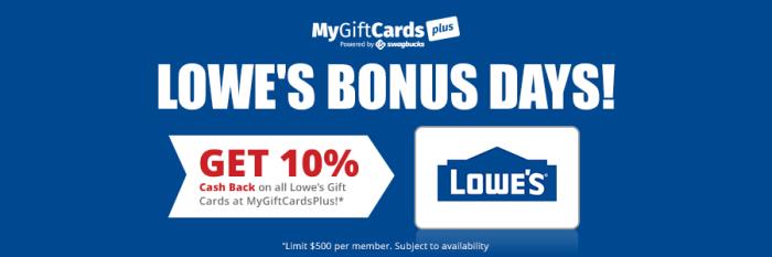 MyGiftCardsPlus lowe's gift cards