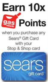 sears fuel points