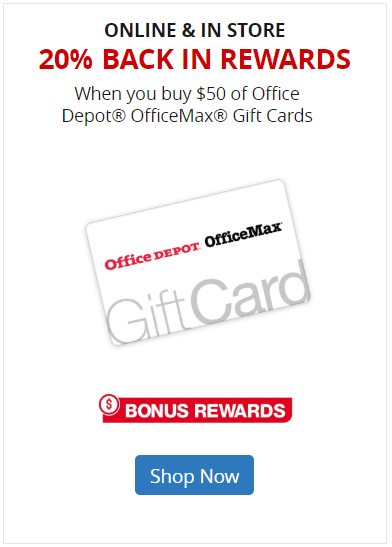 office depot 20 rewards gift cards