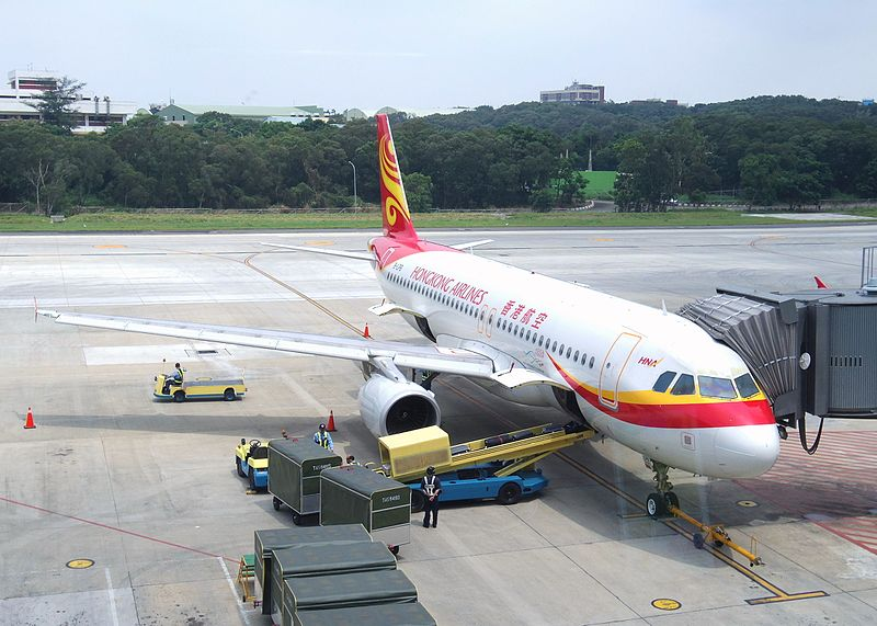 Hong Kong Airlines is Honoring Error Fares from Two Days Ago