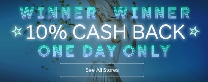 ebates 10% cashback