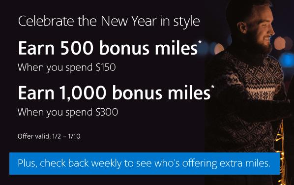 American Airlines AAdvantage eShopping bonus
