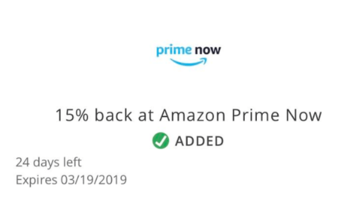Amazon Now Chase Offer