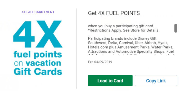 Vacation Gift Cards