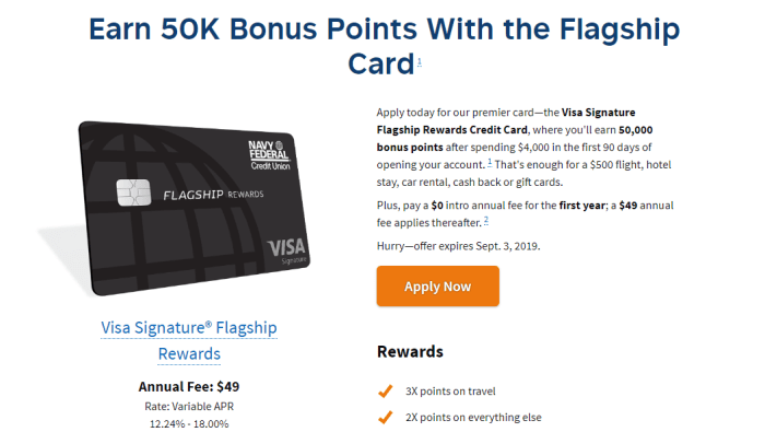 NFCU Flagship Rewards Card