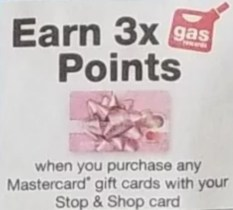 stop shop giant gift cards