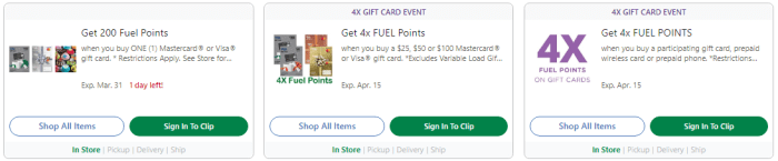 kroger fuel deal